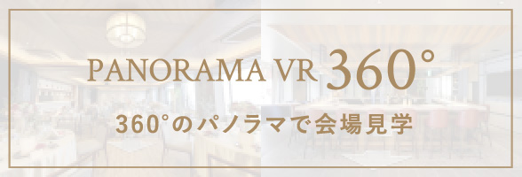 PANORAMA VR 360度